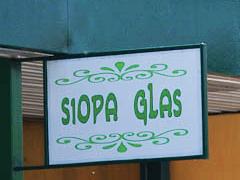 Siopa-Glas